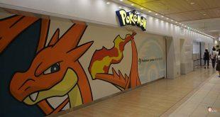 generacion-friki-en-japon-pokemon-center-mega-tokyo-portada